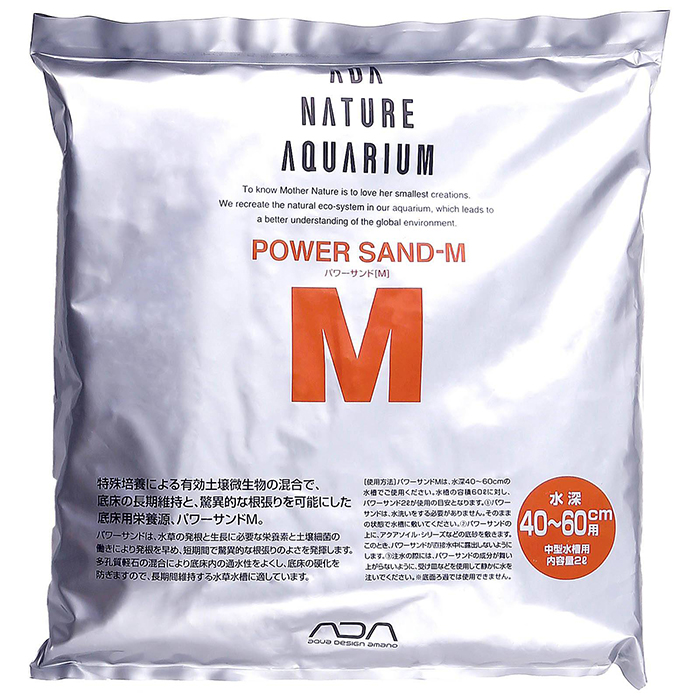 Ada Power Sand M Substrato per acquari piantumati 2lt